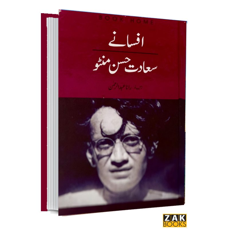 Manto Afsanay-2