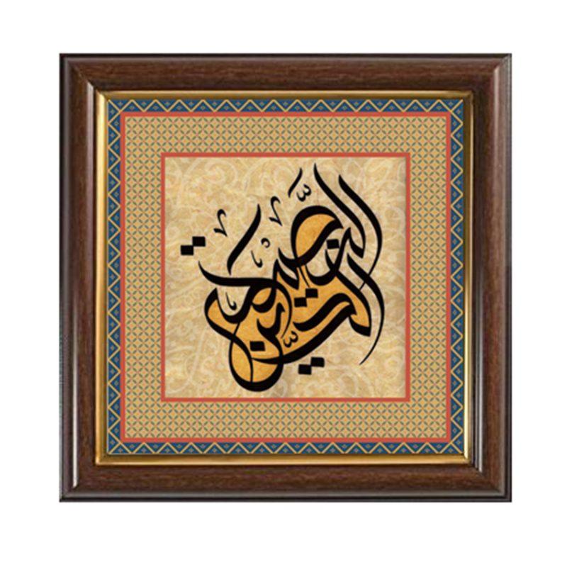CalliGraphy-1-14×14-1500-Ad