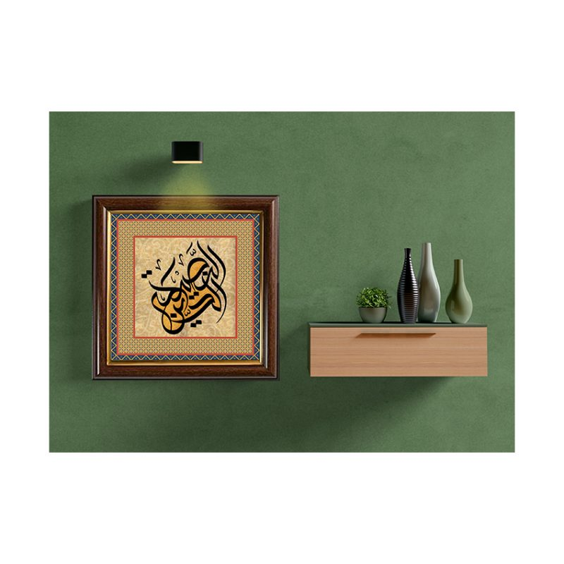 CalliGraphy-1-14×14-1500-Ad-a