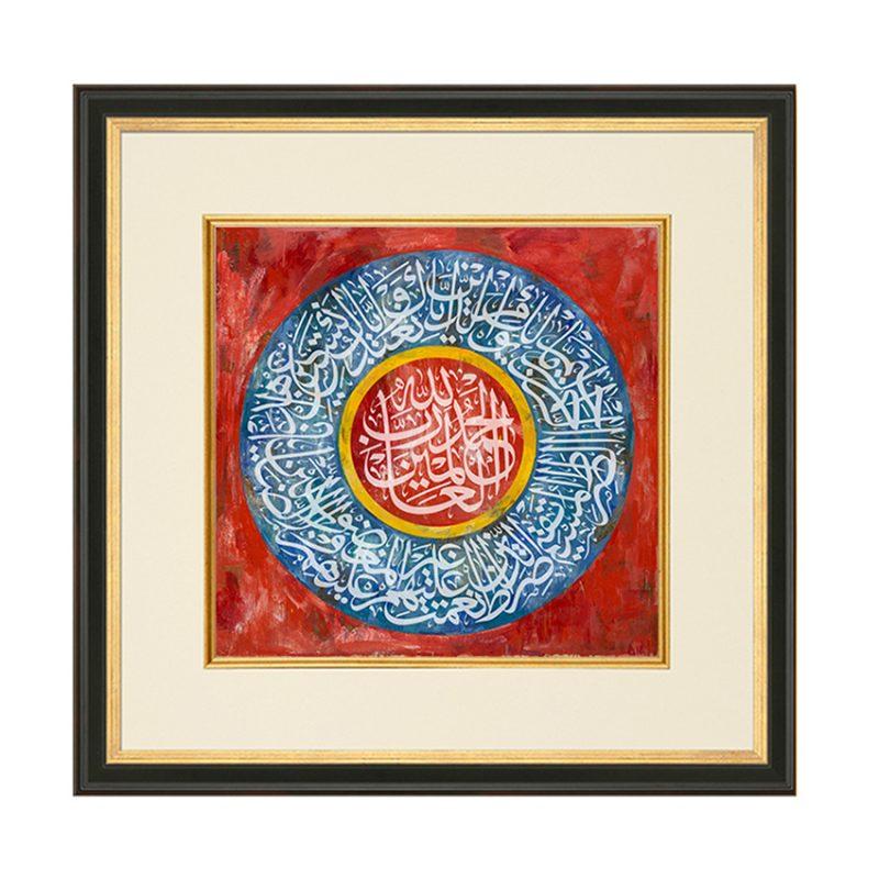 Alhamd-B20x20-10500
