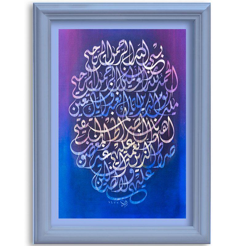 Alhamd Shareef-20×30-8500
