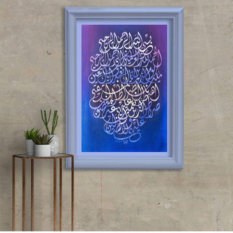 Alhamd Shareef-20×30-8500-a