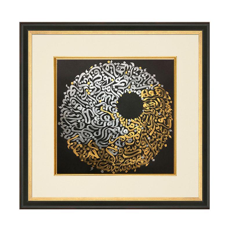 Arabic Calligraphi-2-20×20-9500