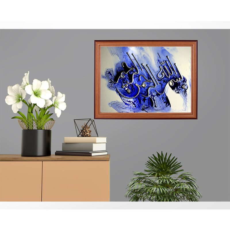 Bismillah Blue-22×30-6500