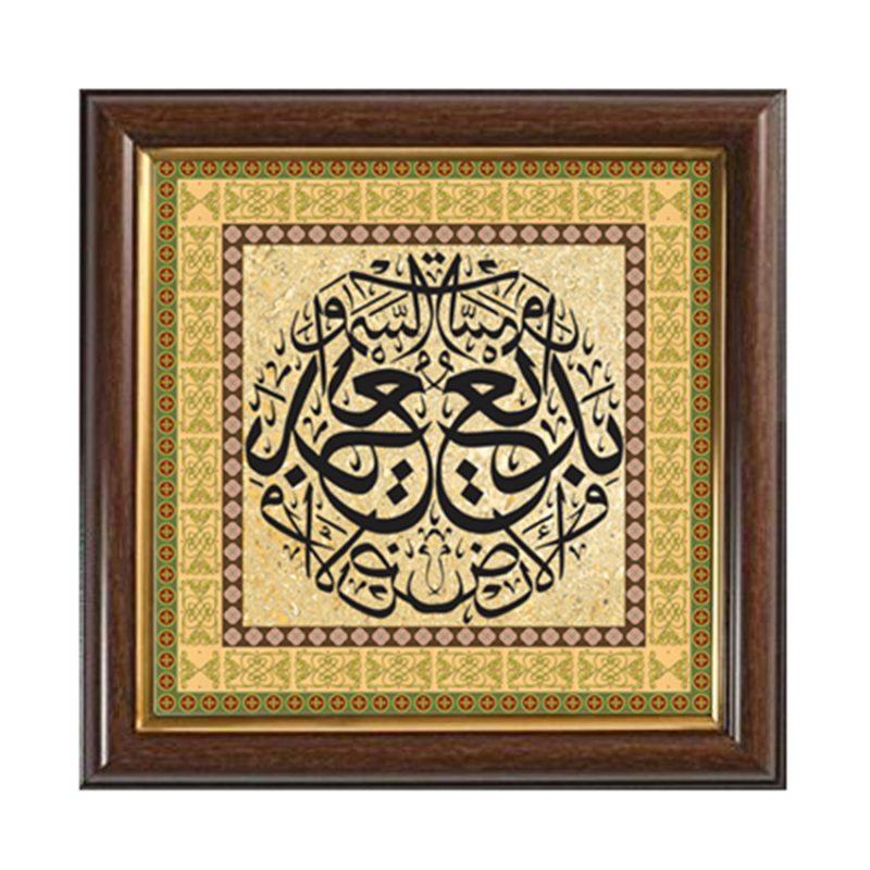 Calligraphy-4-14×14-1500