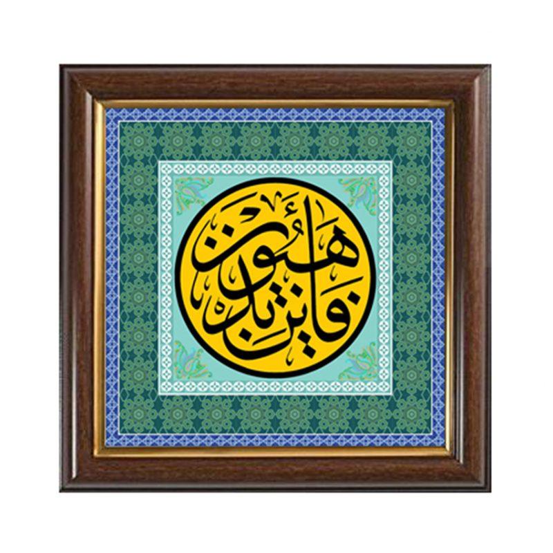 Calligraphy-5-14×14-1500